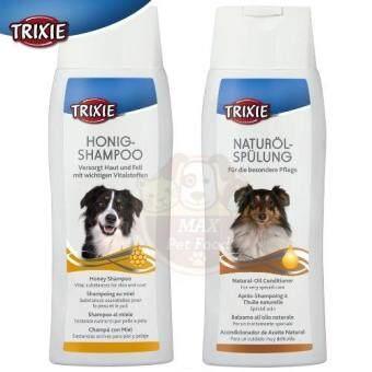 Trixie แพคคู่แชมพูสุนัขสูตรน้ำผึ้งพร้อมครีมนวด