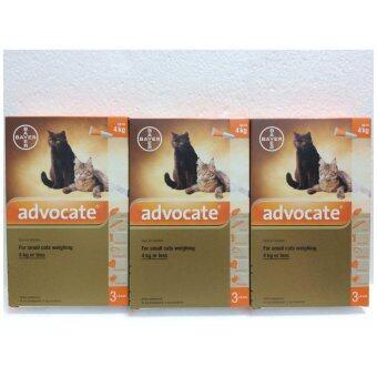 advocate แอดโวเคทแมว น้ำหนักน้อยกว่า 4 kg สีส้ม 0.4ml/หลอด x3กล่อง(9หลอด)