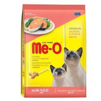 Me-O Salmon 2.8 Kgs. X 2 Units มีโอ อาหารแมว(แบบเม็ด) สำหรับแมวโต รสแซลมอน อายุ 1 ปีขึ้นไป ขนาด 2.8 กิโลกรัม จำนวน 2ถุง