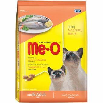 Me-O Mackerel Adult Cat Food 450g.- มีโอ อาหารแมวโต อายุ 1 ปีขึ้นไป รสปลาทู ขนาด 450 กรัม