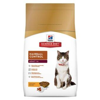 Hill's Science Diet Feline Adult 1-6 Hairball Control อาหารแมวชนิดเม็ดสูตรควบคุมปัญหาก้อนขนในแมวโต อายุ 1-6 ปี ขนาด4กก.