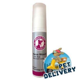 Vet Planet Nano Wound (Nano Spray สูตรดั้งเดิม) สเปรย์ฆ่าเชื้อโรคสำหรับแผลสด แผลเรื้อรัง แผลช่องปาก 20 ml.