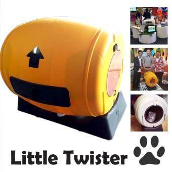 Little Twister ห้องน้ำแมวฉัจฉรียะ ลดกลี่น สวยงาม ทนทาน สีใหม่ Ferrari yellow