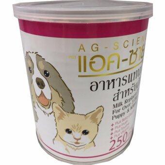 AG-Science Milk Replacer Powder for Over 3 Day Puppy&Kitten 250g. อาหารแทนนม แบบผง สำหรับ ลูกสุนัข ลูกแมว สัตว์เลี้ยง อายุ 3 วันขึ้นไป 250 กรัม