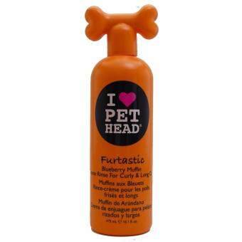 Pet Head Furtastic Creme Rinse For Curly & Long Coat (475 ml.) ครีมนวดสำหรับสุนัขที่ขนหยิกและยาว กลิ่น Blueberry Muffin