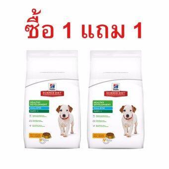 Hill's Science Diet Puppy Healthy Development Small Bites อาหารสุนัขชนิดเม็ดสูตรลูกสุนัข อายุน้อยกว่า1ปี หรือแม่สุนัขตั้งท้อง/ให้นม(เม็ดขนาดเล็ก) ขนาด400กรัม