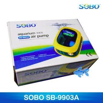 ปั๊มอ๊อกซิเจน SOBO SB-9903A (สีฟ้า-เหลือง)
