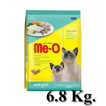 Me-O Squid 6.8 Kgs. มีโอ อาหารแมว(แบบเม็ด) สำหรับแมวโต รสปลาหมึก อายุ 1 ปีขึ้นไป ขนาด 6.8 กิโลกรัม