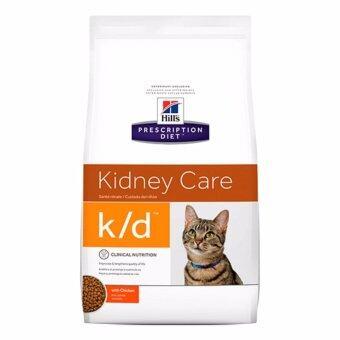 Hill's k/d feline แมวที่เป็นโรคไต ขนาด 3.85kg