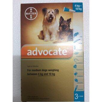 Advocate Dog แอดโวเคท สำหรับสุนัขน้ำหนัก4-10 กก. สีฟ้า 1 ml/หลอด (3หลอด)