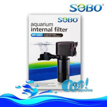 ปั๊มน้ำ SOBO WP-2001 กำลังไฟ15W 880L/hr
