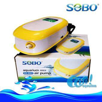 ปั๊มลม SOBO SB-9903 (ขาวเหลือง) ลม1ทาง ปั๊มออกซิเจน