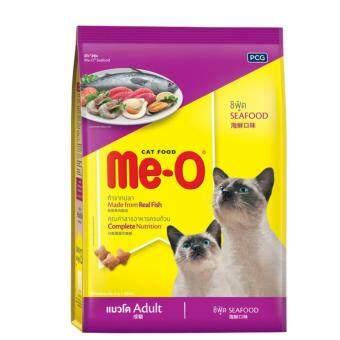 Me-O Seafood 450g x 3 Units มีโอ อาหารแมว(แบบเม็ด) สำหรับแมวโต รสซีฟู้ด อายุ 1 ปีขึ้นไป ขนาด 450 กรัม 3ถุง