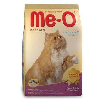 Me-O Persian มีโอ อาหารแมว(แบบเม็ด) สำหรับแมวโต พันธุ์เปอร์เซีย อายุ 1 ปีขึ้นไป 400g