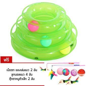 ของเล่นแมว ถาดกลม มีบอล 3 ชั้น Tower of Tracks ( สีเขียว )