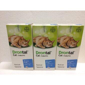 Drontal Cat Tablets ดรอนทัล สำหรับแมว ยาถ่ายพยาธิชนิดรวมสำหรับแมว ชนิดเม็ด (40เม็ด/กล่อง) x 3 กล่อง