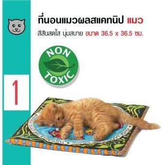 Petstages ของเล่นแมว ที่นอนแมวผสมแคทนิป สำหรับแมวทุกวัย ขนาด 36.5 x 36.5 ซม.