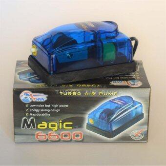 ปั้มลม ปั้มออกซิเจน 1 ทาง Magic 6600 สำหรับกุ้งปลา สีฟ้าใสสวยงาม