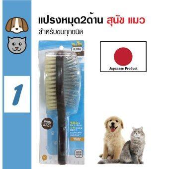 Pet Brush แปรงหมุด 2ด้าน แบบมีด้ามจับ สำหรับแมวและสุนัข เหมาะสำหรับขนทุกประเภท ขนาดใหญ่ PB827