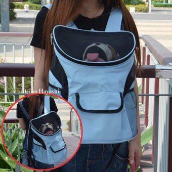 Hayashi-กระเป๋าใส่สุนัข แมว แบบสะพายหลัง Pet Backpack Bag ( สีฟ้า )