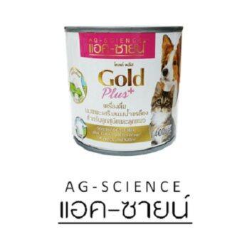 AG-Science Gold Plus Colostrum Milk for Puppy&Kitten 400ml.-แอค-ซายน์ นมแพะเสริมนมเหลือง สำหรับลูกสุนัขและลูกแมว 400 มล.