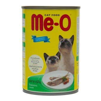 Me-O Sardine อาหารแมวชนิดเปียกสำหรับแมวทุกสายพันธุ์ สูตรปลาซาร์ดีน 185กรัม 6 กระป๋อง