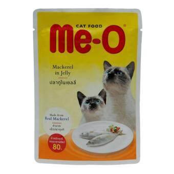 ME-O Pouch Mackerel in Jelly มีโอ อาหารแมวชนิดเปียกสำหรับแมวทุกสายพันธุ์ สูตรปลาทูในเยลลี่ ขนาด 80กรัม 24ซอง