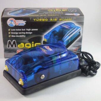 ปั้มลม ปั้มออกซิเจน 2 ทาง Magic 8800 สำหรับกุ้งปลา สีฟ้าใสสวยงาม