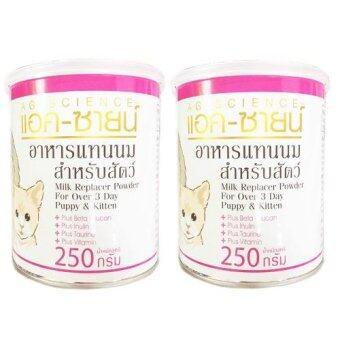 AG-Science Milk Replacer Powder for Over 3 Day Puppy&Kitten 250g (2 units) อาหารแทนนม แบบผง สำหรับ ลูกสุนัข ลูกแมว สัตว์เลี้ยง อายุ 3 วันขึ้นไป 250 กรัม (2 กระป๋อง)