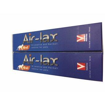 Air-lax ยาระบายในรูปแบบเจล สำหรับสุนัขและแมว (100g) x 2 กล่อง