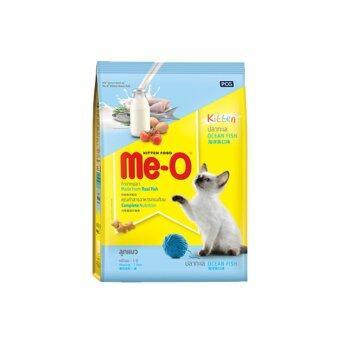 Me-O Kitten Ocean Fish 1.1 Kgs. มีโอ อาหารแมว(แบบเม็ด) รสปลาทะเล สำหรับลูกแมว ขนาด 1.1 กิโลกรัม