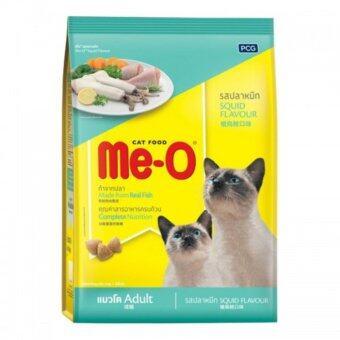 Me-O Squid 1.1 Kgs. มีโอ อาหารแมว(แบบเม็ด) สำหรับแมวโต รสปลาหมึก อายุ 1 ปีขึ้นไป ขนาด 1.1 กิโลกรัม