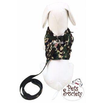 PetSociety เสื้อรัดอกแฟนซีลายทหาร พร้อมสายจูง สำหรับสัตว์เลี้ยง (น้องหมา, น้องแมว) – สีเขียวทหาร # 2