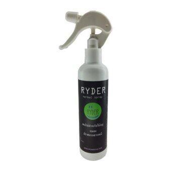 RYDER สเปรย์สมุนไพรไล่ตุ๊กแก