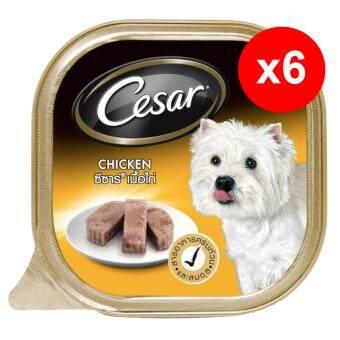 Cesar Chicken 100g x6 ซีซาร์รสเนื้อไก่ ขนาด100กรัม จำนวน6ถาด