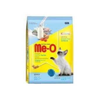 Me-O Kitten Ocean Fish 2.8 Kgs. มีโอ อาหารแมว(แบบเม็ด) รสปลาทะเล สำหรับลูกแมว ขนาด 2.8 กิโลกรัม