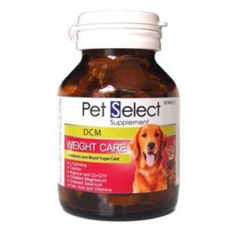 Pet Select DCM weight care อาหารเสริม สำหรับสุนัข ที่มีภาวะอ้วน จำนวน 30 เม็ด