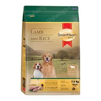 Smartheart Gold Lamb&Rice for Adult Medium to Large Dog Food 7.5Kg (1 unit) Smartheart สมาร์ทฮาร์ท โกลด์ อาหารสุนัข รสเนื้อแกะและข้าว สำหรับ สุนัขโตพันธุ์กลาง-ใหญ่ 7.5กก. (1 ถุง)
