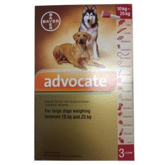 Advocate Dog แอดโวเคท สำหรับสุนัขน้ำหนัก10-25 กก. สีแดง 2.5 ml/หลอด x2กล่อง(6หลอด)