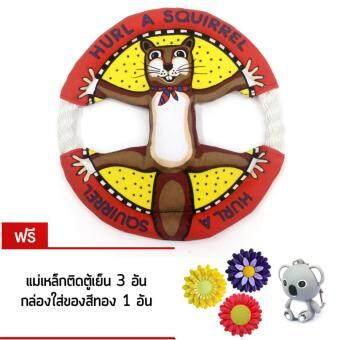 จานร่อน จานหมุน ของเล่นสุนัข ( กระรอก - ขอบสีแดง )
