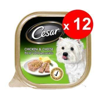 Cesar Chicken & Cheese100gx12 เนื้อไก่และเนยแข็ง ขนาด100กรัม จำนวน12ถาด