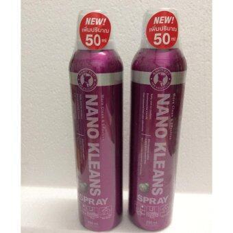 Nano Clean Spray นาโนคลีน สเปรย์ : สเปรย์ฆ่าเชื้อโรคสำหรับพื้นผิวกลิ่นมินท์ (สูตร Silver-Nano) 250ml x 2ขวด ราคาถูกที่สุด ส่งฟรีทั่วประเทศ