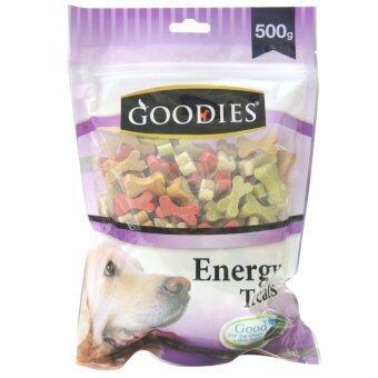 Goodies เอ็นเนอร์จี้ทรีต กระดูกตัด คละรส ขนมสุนัข 500กรัม คละสี