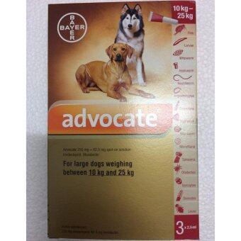 Advocate Dog แอดโวเคท สำหรับสุนัขน้ำหนัก10-25 กก. สีแดง 2.5 ml/หลอด (3หลอด)