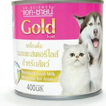 AG-Scienceนมแพะ แอคซายน์ สำหรับสัตว์400ml ( 6 units )
