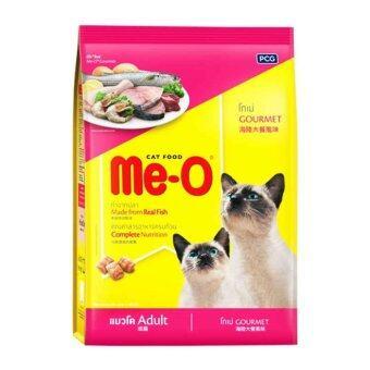 Me-O Gourmet 1.1 Kgs. มีโอ อาหารแมว(แบบเม็ด) รสโกเม่ สำหรับแมวโต อายุ 1 ปีขึ้นไป ขนาด 1.1 กิโลกรัม