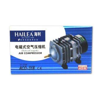 ปั้มลมลูกสูบ Hailea ACO-318