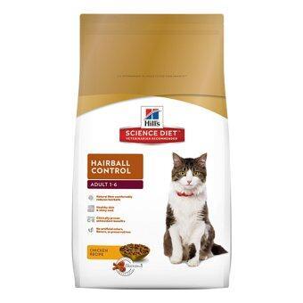 Hill's Science Diet Feline Adult Hairball Control อาหารแมวชนิดเม็ดสูตรควบคุมปัญหาก้อนขนในแมวโต อายุ 1-6 ปี ขนาด2กก.