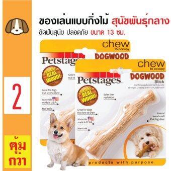 Petstages ของเล่นสุนัข แบบกิ่งไม้ สำหรับขัดฟัน สุนัขพันธุ์กลาง ขนาด 13 ซม. x 2 ชิ้น