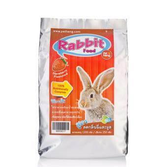 PetHeng อาหารกระต่าย สูตร ลดกลิ่นฉี่และมูล รส Starwberry Flavured 1,200g.